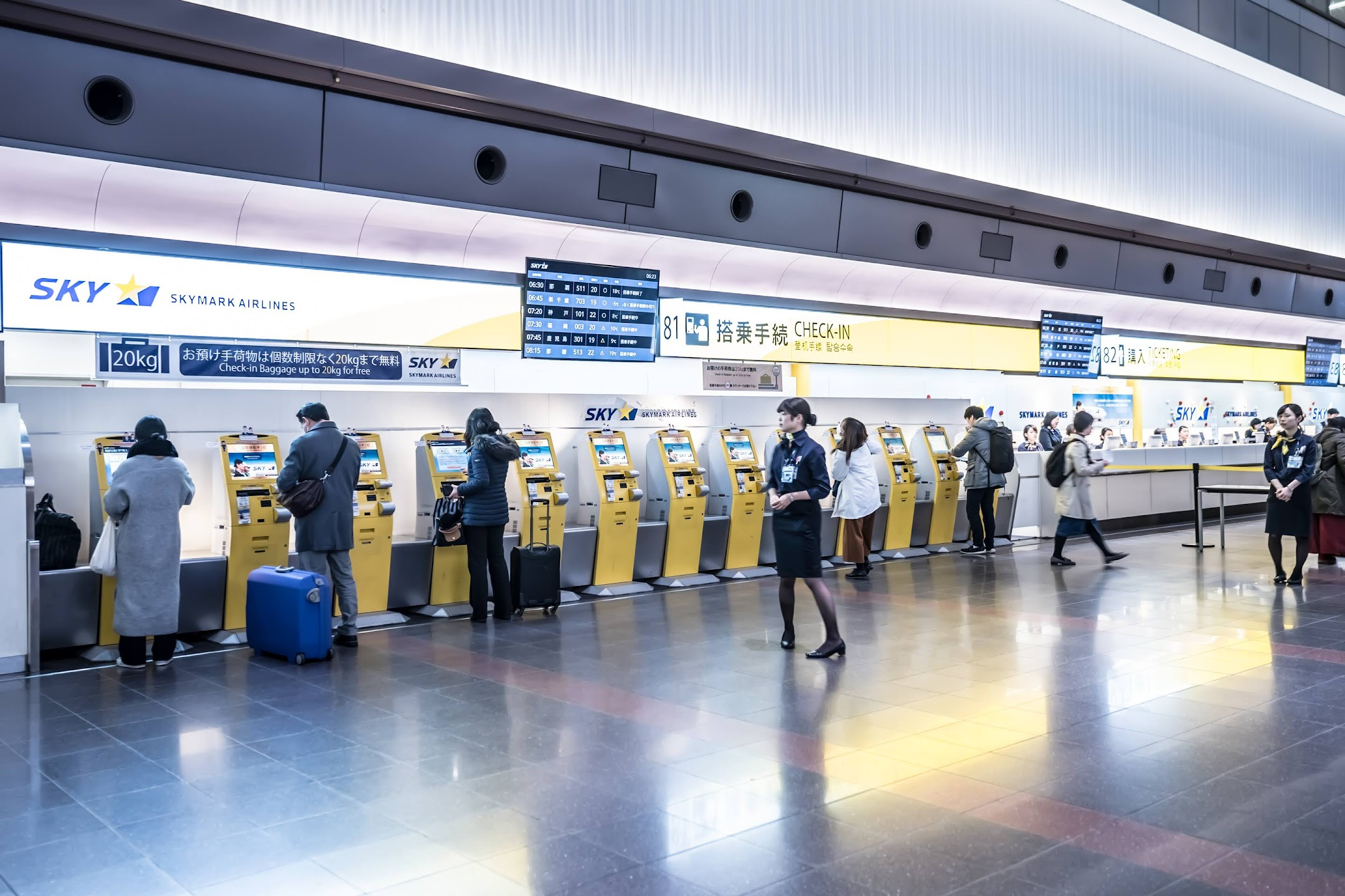 Haneda Airport Skymark check-in counter