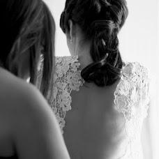 Wedding photographer Valeriya Malaya (vmimis). Photo of 22.01.2018