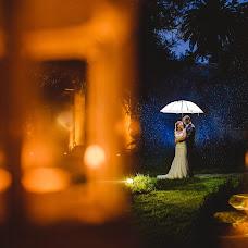 Fotógrafo de bodas Carlos Romero Moreno (CarlosRomeroMo). Foto del 29.11.2016