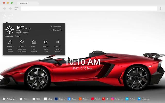 Lamborghini New Tab HD Popular Cars Theme