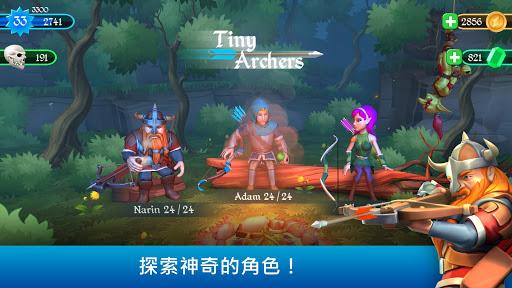 免費下載動作APP|Tiny Archers app開箱文|APP開箱王