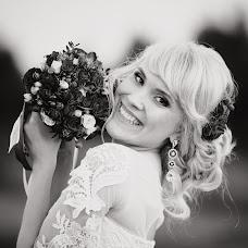 Wedding photographer Anastasiya Kostina (anasteisha). Photo of 10.11.2016