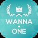 퀴즈 플래닛 - 워너원 퀴즈 (game)