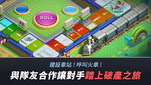 LINE 旅遊大亨 2.8.0 screenshots 2