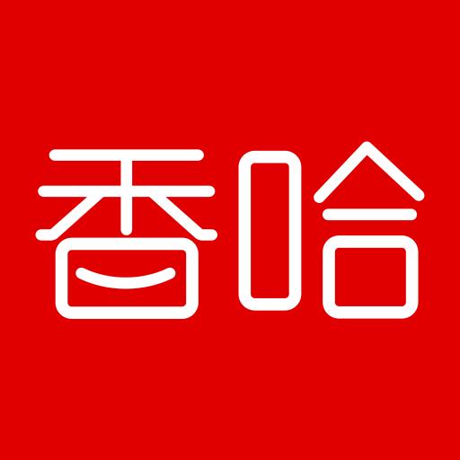 香哈菜谱-最专业家常菜谱大全,烘焙煲汤下厨房必备 遊戲 App LOGO-硬是要APP