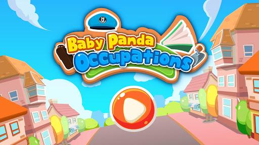 Baby Panda Occupations  screenshots 15