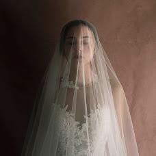 Wedding photographer Martina Ruffini (Rosemary). Photo of 09.08.2018