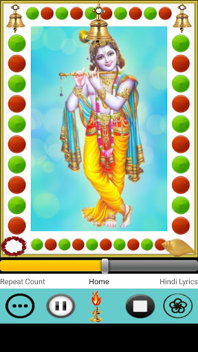 Guru Paduka Stotram screenshots 2