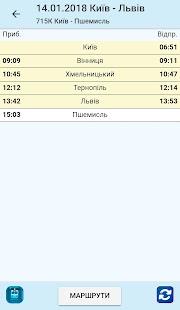 УЗ-ОНЛАЙН - розклад руху поїздів Укрзалізниці - náhled