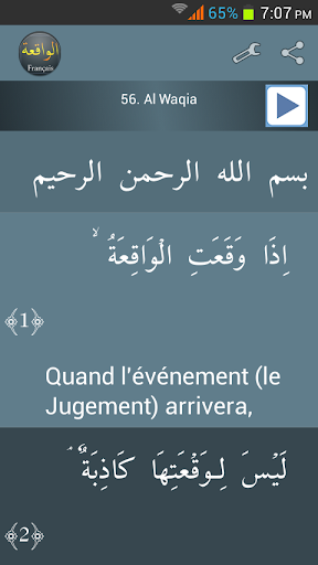 Surah Al-Waqia French