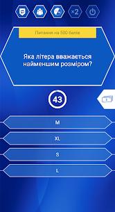 Новий Мільйонер 2020 – Україна 9