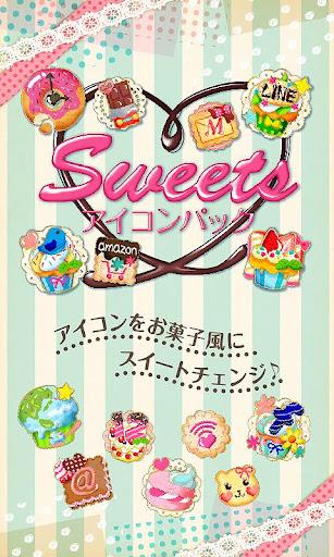 Sweetsアイコンパック 無料版