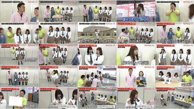 190526 (720p+1080i) HKTバラエティー48 りこぴこと坂口理子ちゃんが久しぶりに登場!