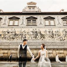 Hochzeitsfotograf Elizaveta Kovaleva (weddingingerman). Foto vom 06.08.2017
