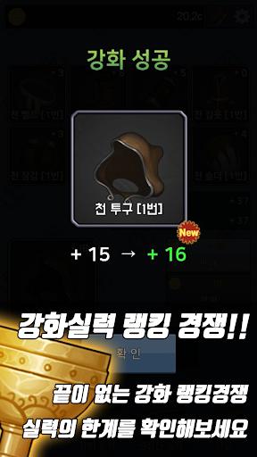 100% 실력 게임 screenshot 4