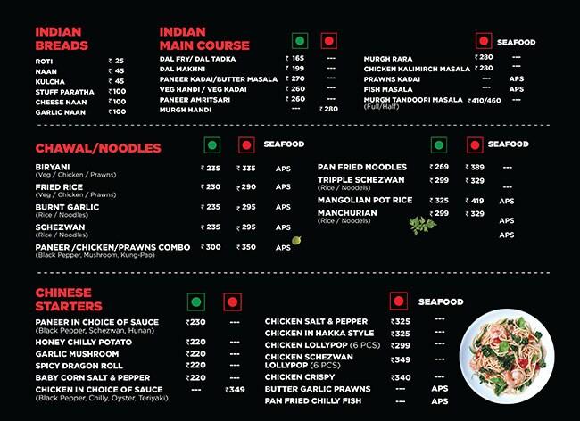 Trap Lounge menu 5