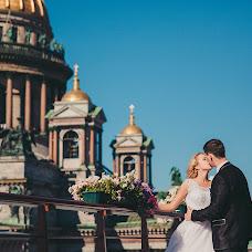 Wedding photographer Andrey Boytov (IrisLight). Photo of 01.05.2016