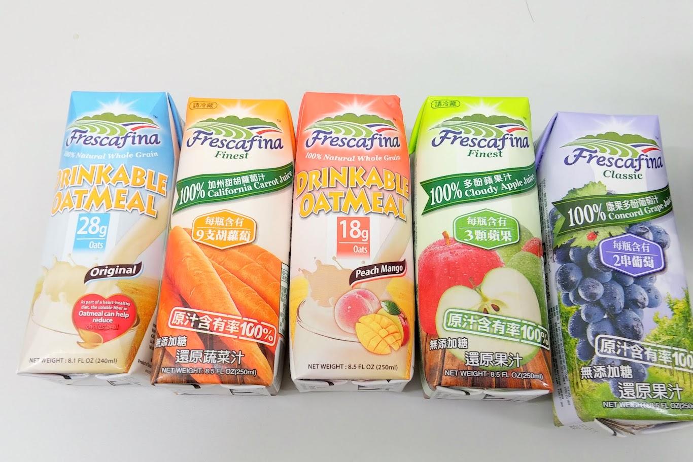 [開箱] 天然好體驗:嘉紛娜 100%純果汁系列&100%全榖燕麥飲品 @ Hypernova`S Magazine :: 痞客邦