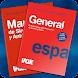 VOX General Spanish Dictionary & Thesaurus image