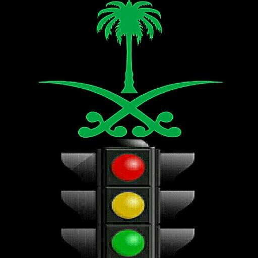 Saudia  Traffic Fine  Checker