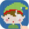 super pixel art icon