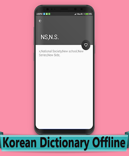 Korean Dictionary Offline - náhled