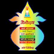 Jain App : Jainodaya (जैनोदय)