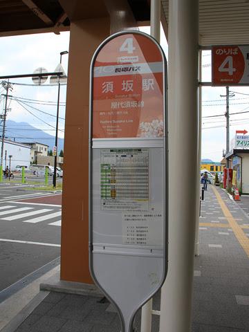 長電バス 屋代線代替 須坂駅バス停