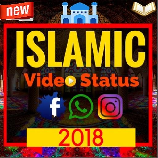 Islamic Video Status Latest 2018