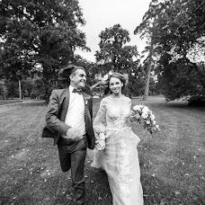 Wedding photographer Aleksandr Khvostenko (hvosasha). Photo of 17.04.2018