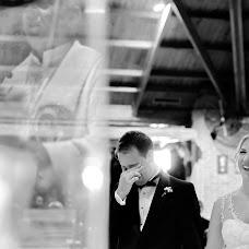 Hochzeitsfotograf Matias Savransky (matiassavransky). Foto vom 14.02.2019