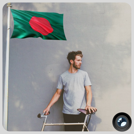 Bangladesh Flag In Your picture : Photo Editor