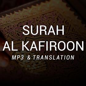 Surah Al Kafiroon MP3