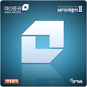 대신증권 MP트래블러Ⅱ icon