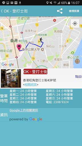 Hong Kong Bus Route 1.343 screenshots 8