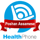 Poshan Assamese HealthPhone