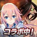 RPG イドラ ファンタシースターサーガ 本格RPGゲーム