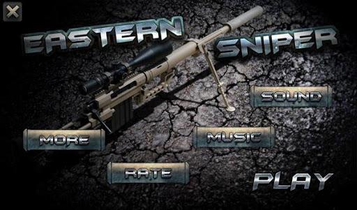 东部作战狙击3D|玩動作App免費|玩APPs