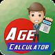 Age Calculator (app)