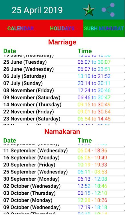 Hindi Panchang Calendar – (Android Apps) — AppAgg