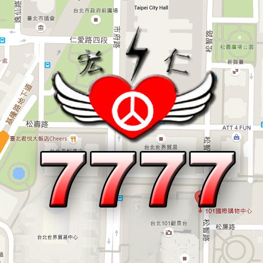 宏仁7777 遊戲 App LOGO-硬是要APP