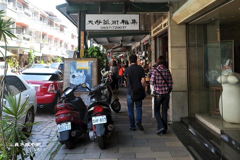 三義木雕老街