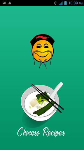 中国食谱2016年