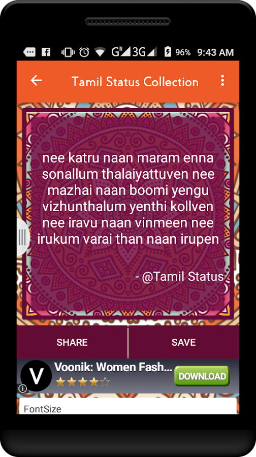 Tamil sms & Status Collection - Android Apps on Google Play