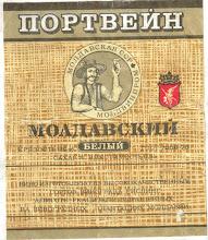 Photo: Moldavialaista vaaleaa portviiniä