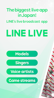 screenshot of LINE LIVE: Live Video&Sticker