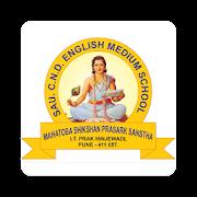 SAU C.N.D. English Medium School