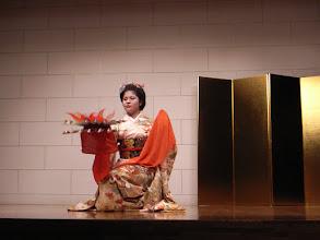 Photo: kursy tańca: taniec japoński Buyo; wykładowca Hana Umeda