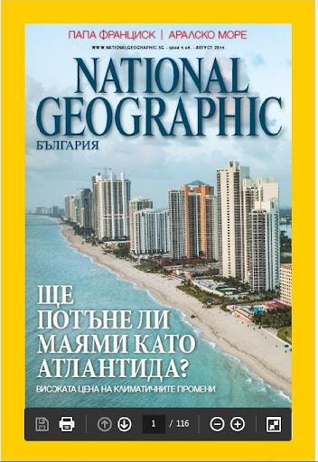 National Geographic BG 08 2015