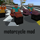 Mod Motorcycle for MCPE icon